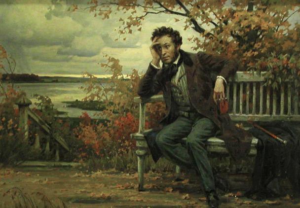 literarna lekcija romantična besedila Puškina 10. razred