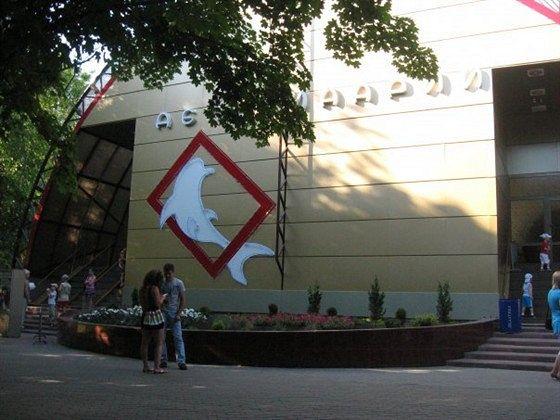 Indirizzo di prezzo di Rostov Dolphinarium
