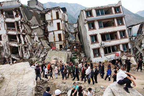 правила понашања за земљотресе и вулканске ерупције