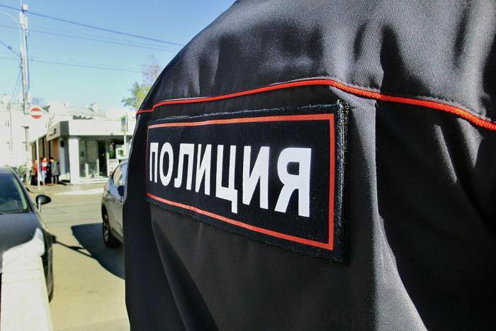 Устраханов Руслан Мурманск