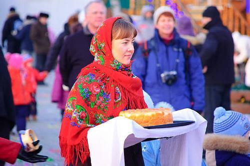 национална култура Русије
