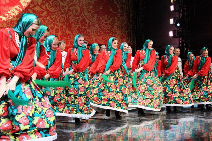 националне културе и традиције