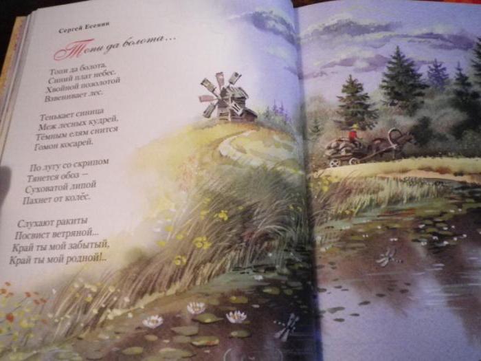 naravne ruske narave