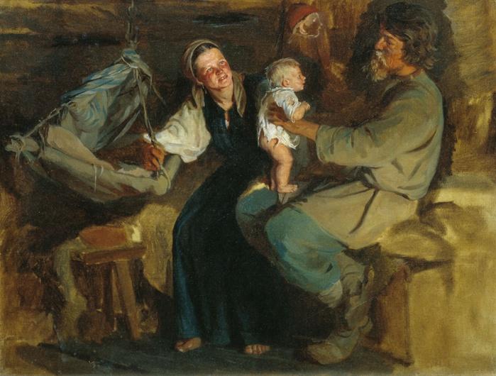 Ruska obitelj