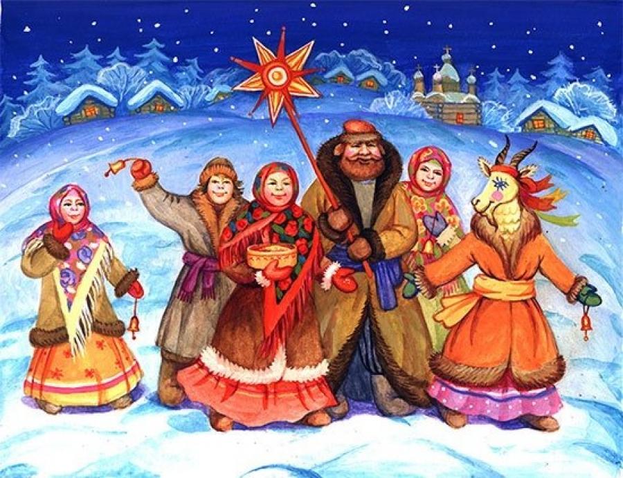 Svyatki u Rusiji