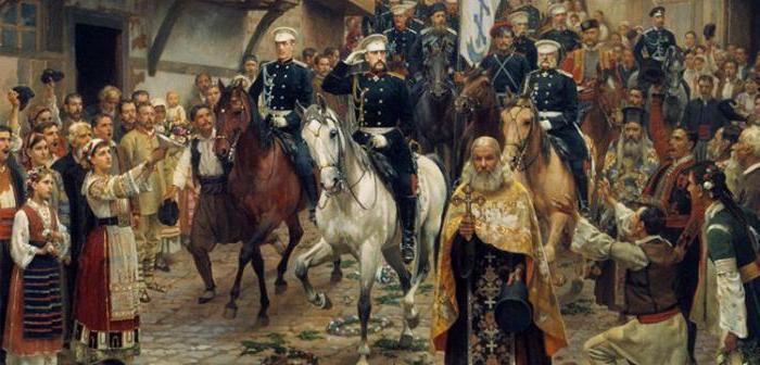 Руско-турски рат 1877. 1878. укратко