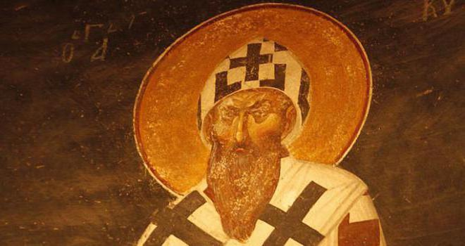 Ikona sv. Ćirila
