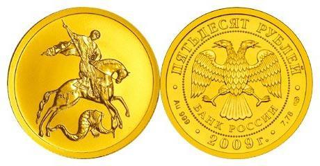 kovanec george zmagovita cena zlata