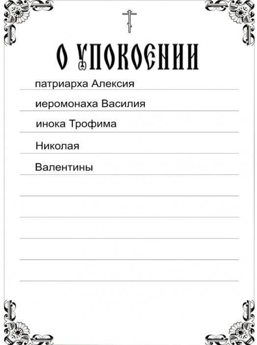 nazwy przykładowych notatek zdrowotnych