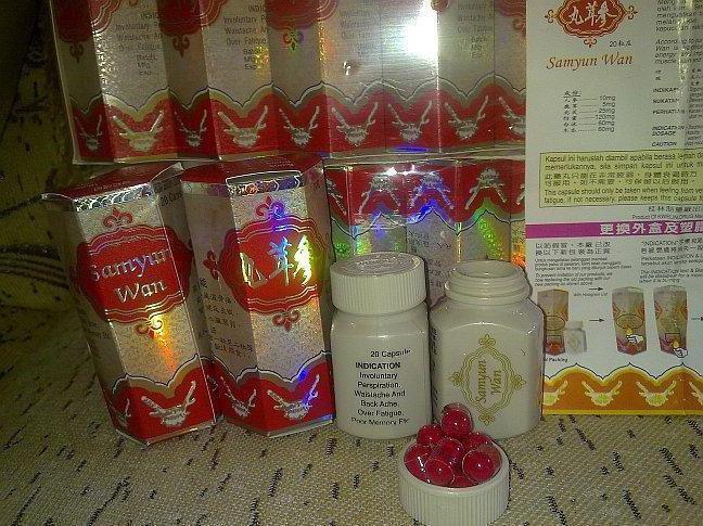 Samyun wan price