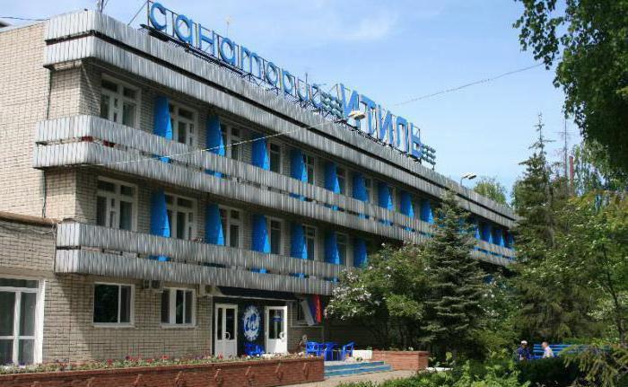 санаториум Итил Улиановск