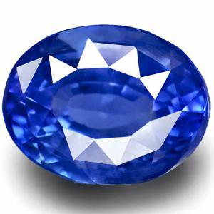 син камък, както се нарича