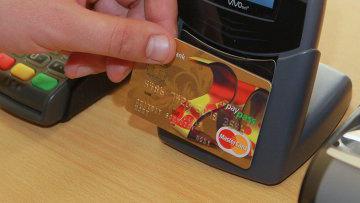Saldo kartice Sberbank