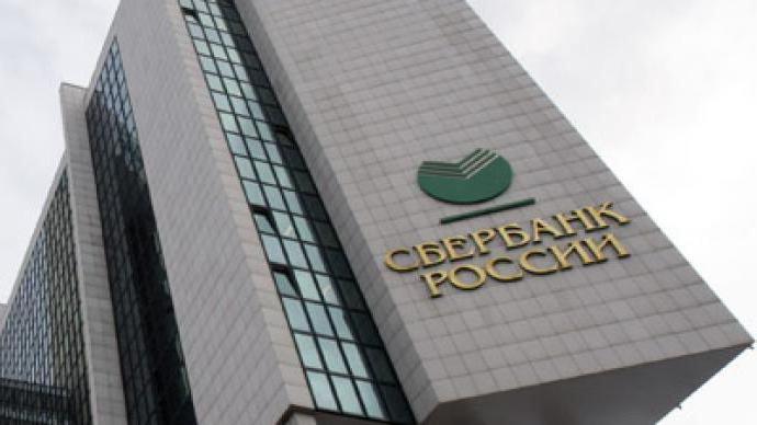 Sberbank impara il bilanciamento delle carte