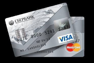 как да получите кредитни карти Сбербанк