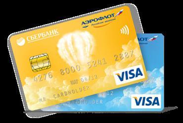 Преференциални кредитни карти на Сбербанк