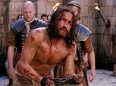 изображение на Понти Пилат