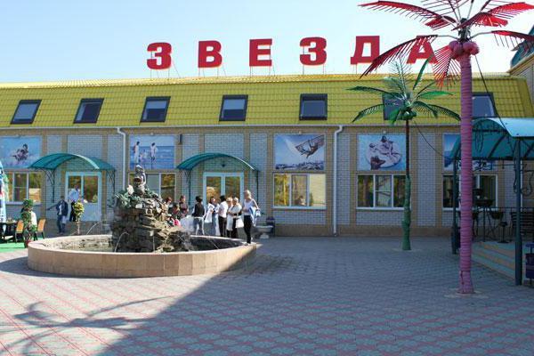 Rusija recenzije turista o Taganrog