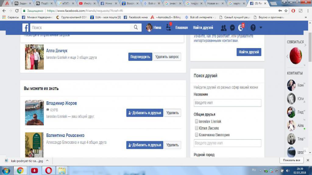 Cerca social network