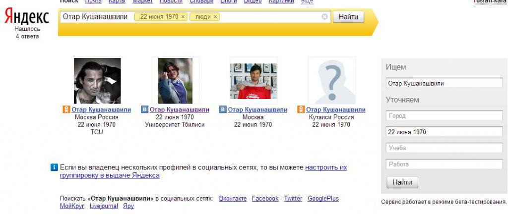 cerca persone attraverso Yandex
