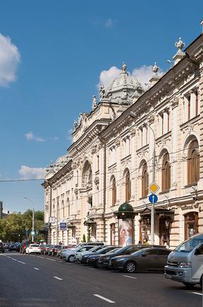 Moskva kupke