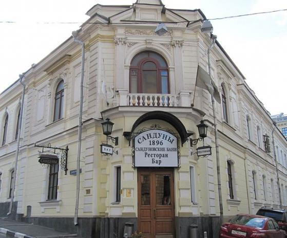 Sanduny Baths Moskva