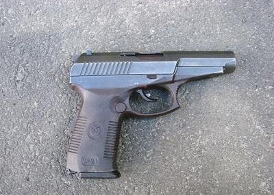 Gun Gyurza
