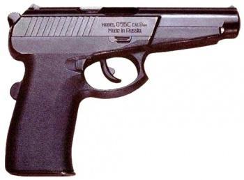 Pistolet Gyurza