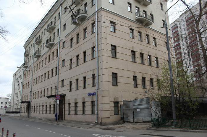 Istituto indirizzo serbo