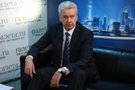 биография на Сергей Собянин
