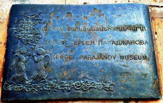 Museo Sergey Parajanov a Erevan