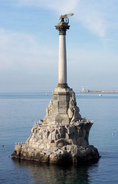 attrazioni di Sebastopoli