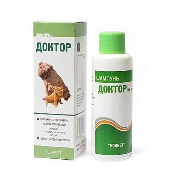 shampoo medico con catrame per cani