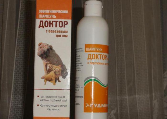 shampoo medico per le recensioni di cani