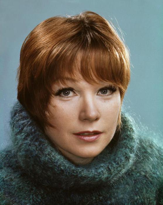 Shirley McLain biografia