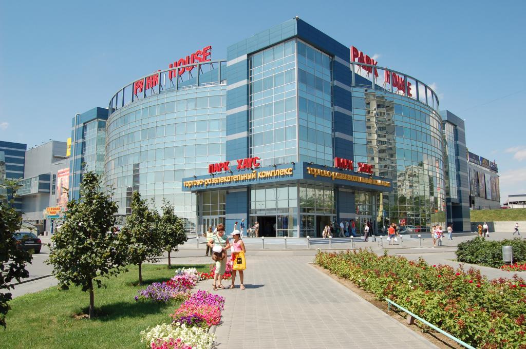 Stavba parka Jekaterinburg