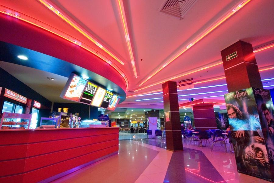 Park House Cinema Sessions Jekaterinburg