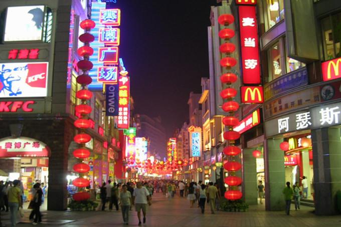 Най-добрата търговска улица в Гуанджоу