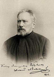 Кратката биография на Лесков е най-важната