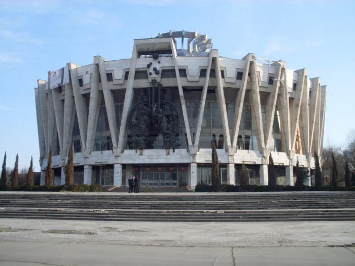 Circo di Chisinau