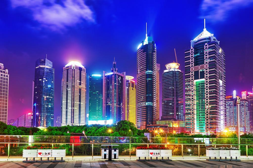 Svjetski trgovinski centar Guangzhou