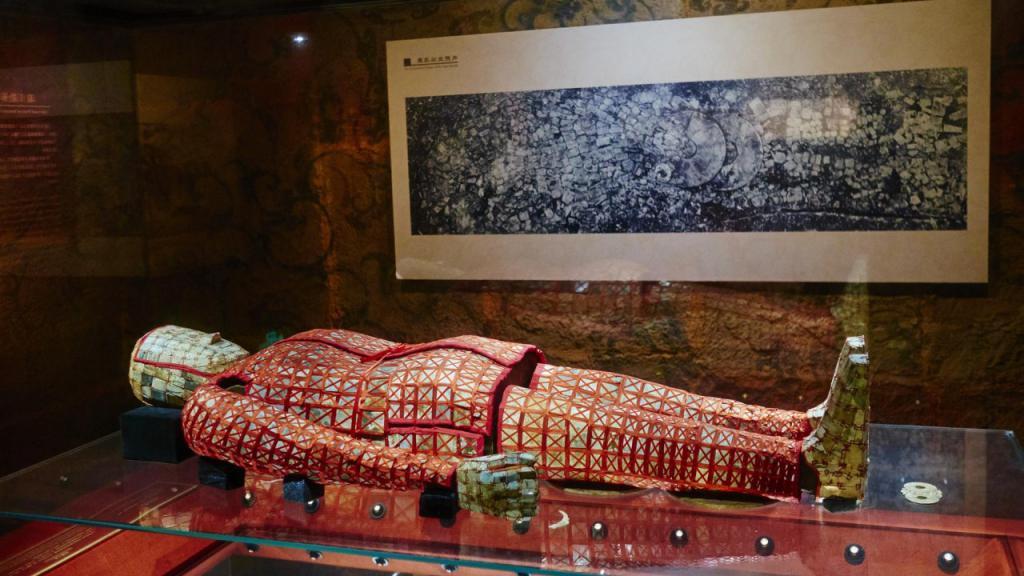 Muzej grobnice kralja Nanyuea