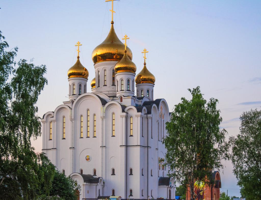Катедрала Св. Стјепана