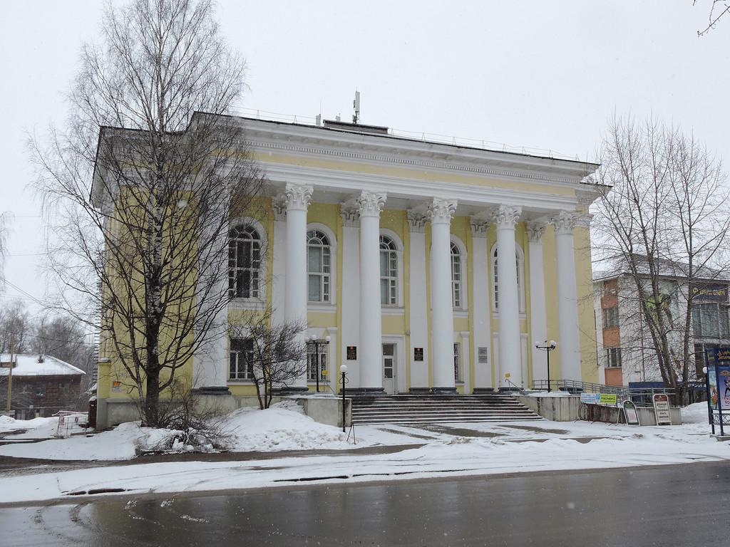 Зграда Републиканске библиотеке