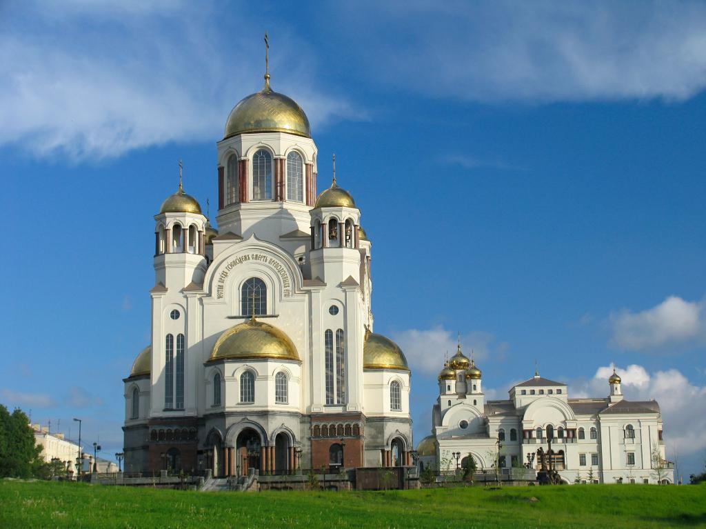 spomenikov Urala