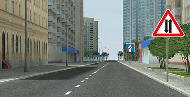 Kraj jednosmjernog prometa