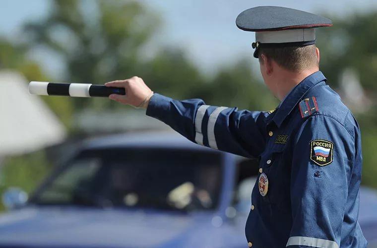 Zaustavite inspektora prometne policije