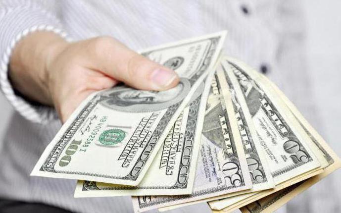 каква ръка да вземеш пари и какво да дадеш пари