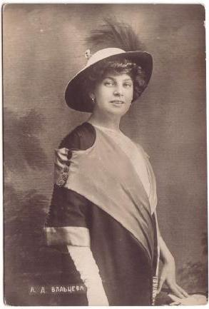 Anastasia Vyaltsev biografija