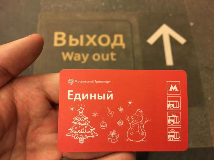 viaggio singolo Trasporto di Mosca